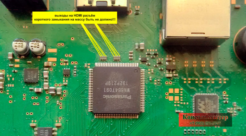 Плата SONY PlayStation 3 Slim (CECH-20xx, CECH-25xx, CECH-30xx) верхняя сторона платы