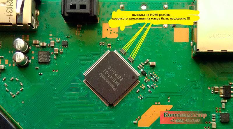 Плата SONY PlayStation 3 Super Slim (CECH-4xxx) верхняя сторона платы